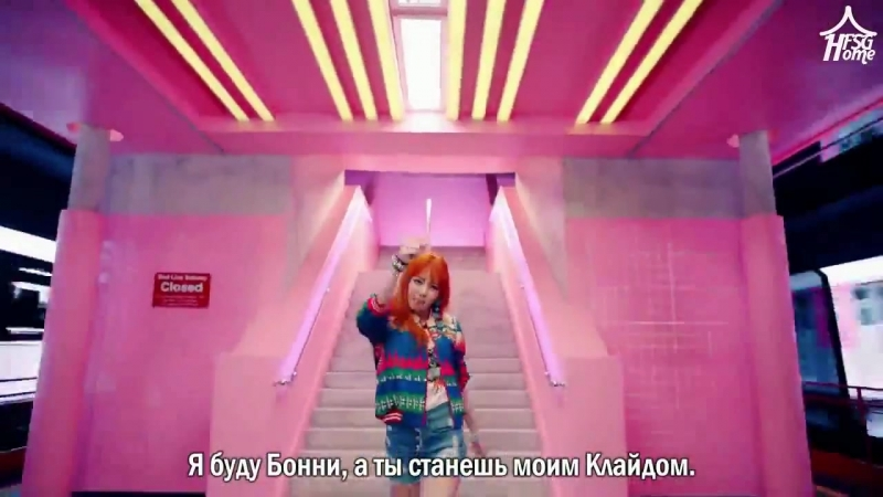 BLACKPINK — AS IF IT'S YOUR LAST [рус.саб].720