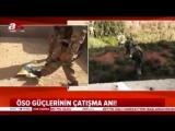 СНА опубликовала видео боев, армия и СНА стали продвигаться быстрее
