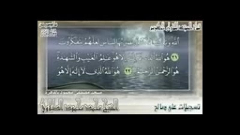 اجمل قراءة لاخر سورة الحشر بصوت الشيخ الطبلاوي عام 1976 - YouTube