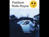 РАЗБИЛИ Rolls Royce 😂 ПОПАДОС НА БАБКИ 🤑 ГОДНЫЙ ВИДОС