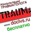 Doc Lvs