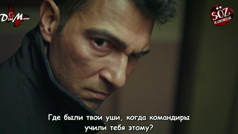 Соз 26 2
