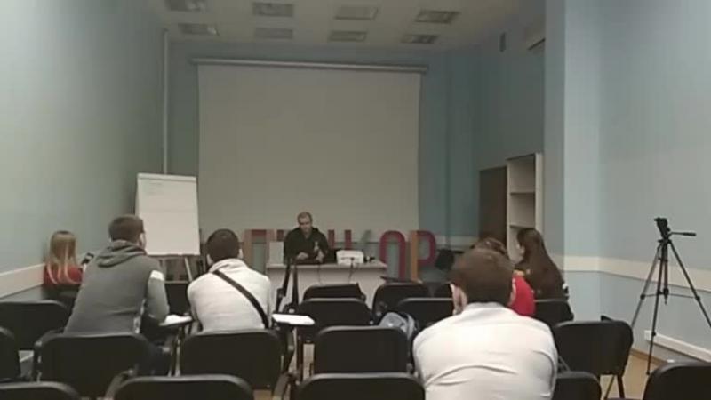 Конференция по теме «Медиаменеджмент»