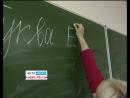 Ох, ё-моё. Самой молодой букве русского алфавита — Ё — исполнилось 234 года