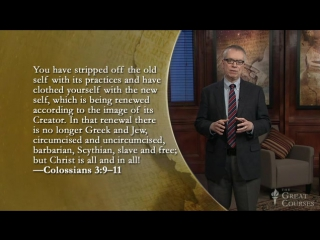 TGC_6271_Lect10_Gnosticism