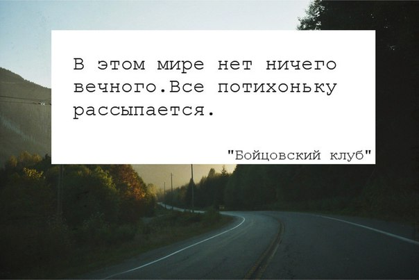 Фото №456256780 со страницы Дмитрия Ершова