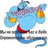РЕМОНТ БЫТОВОЙ ТЕХНИКИ багрянов.рф