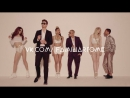 Robin Thicke - Blurred Lines (ft. T.I. Pharrell) (русские субтитры) [2013]