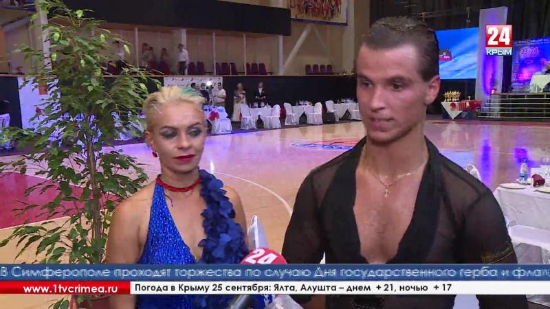 3-й Всероссийский фестиваль бального танца «Севастопольский вальс» проходит в городе-герое