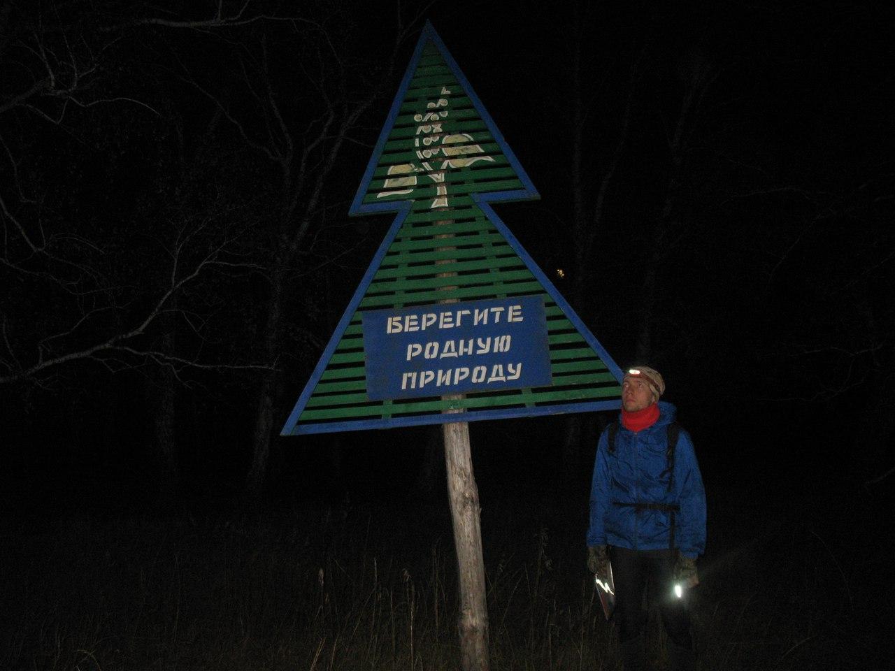 Омский экстрим-поход