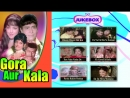 Gora Aur Kala (1972) _ Full Video Songs _ Hema Malini, Rajendra Kumar,