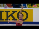 Rostelecom Cup 2017. Ladies - FР. Mariah BELL