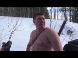 Муж убежал от жены на охоту в одних трусах по морозу _Russian Naked Hunter.mp4