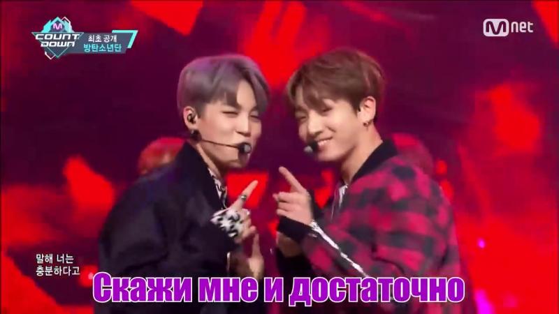 MV BTS 21st century girl RUS SUB
