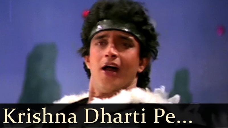 Disco Dancer Krishna Dharti Pe Aaja Tu