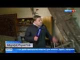Жилье с риском для жизни коммуналка в Подольске разваливается на куски - Россия 24