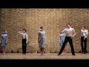 Танец Рио Рита