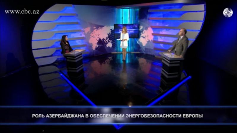 Роль Азербайджана в обеспечении энергобезопасности Европы