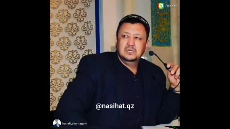 Hanafi_zhamagaty_1692557676608118705.mp4