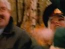 Дюна - Воздушный змей (1997)