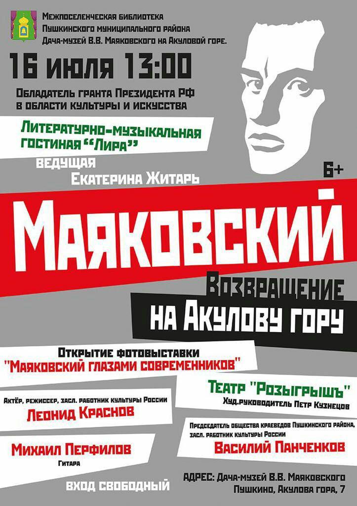 Семена  Магазин ЮЗАО Микс карточкой Якутск