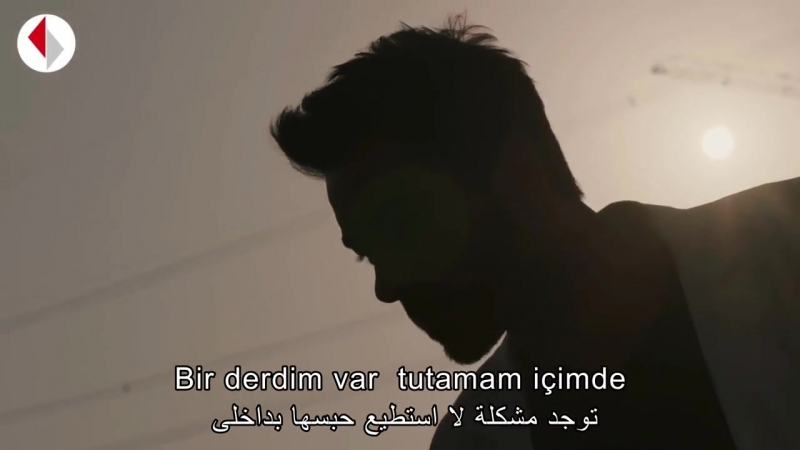 -- Eylül ♡ Ali Asaf -- kalp atışı - Mor Ve Ötesi -Bir Derdim Var şarkı sözleri - مترجمة للعربية-