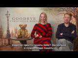 Интервью для «Planet Radio» в рамках промоушена фильма «Прощай, Кристофер Робин» #2 | 20.09.17 (Русские субтитры)