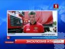 Белорусы впервые в истории поднимаются на пьедестал ралли-рейда Дакара-2018