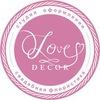 LOVE & DECOR организация/ оформление/ декор