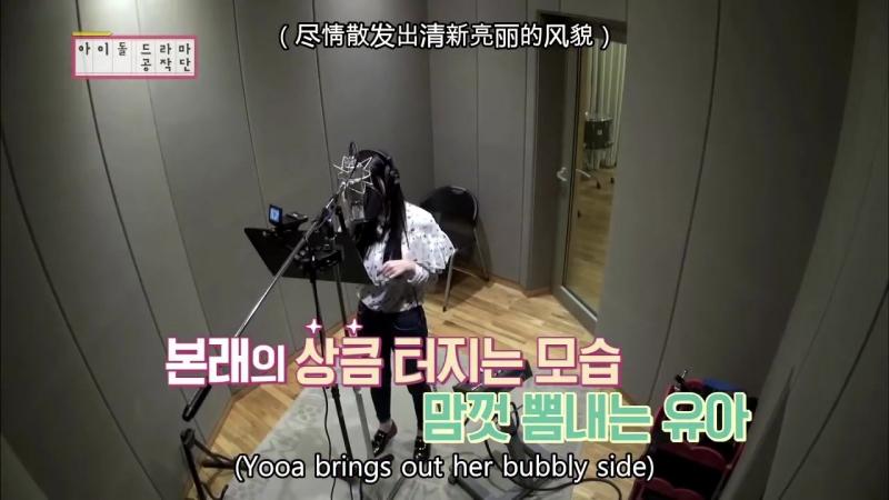 IDOT members, B1A4 Jinyoung's song recording day! [ENG_中文字幕_IDOT Ep.3]
