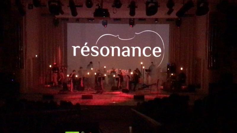 Resonance - Shut your mouth (Pain)
