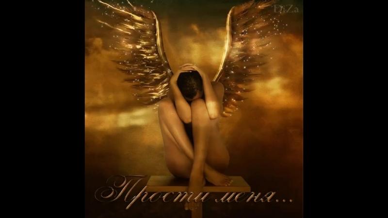 Прости меня и я прощу, нельзя жить в мире без прощенья. Всех, кому мозг я полощу, с Прощенным Воскресеньем!