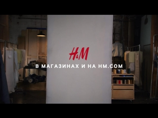 H&m denim decoded feat suki waterhouse