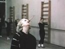 Бумажные глаза пришвина фильм (1989)