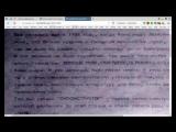 как прочитать страницу с мелким текстом во ВКонтакте