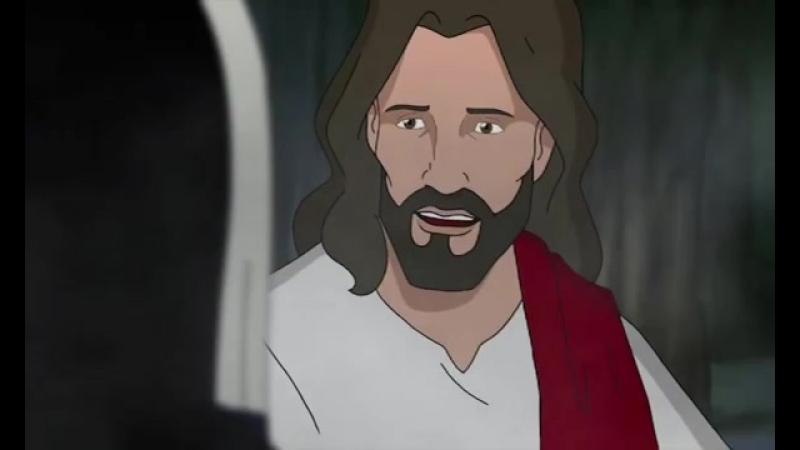 Иса біздің арамызда өмір сүрді(Қазақша мультфильм)Иисус жил среди нас (на казахс.mp4