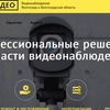 Provodnik-Video.ru