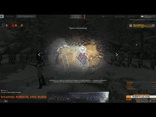 TotalWar: Arena RU/EN Купил всех генералов!