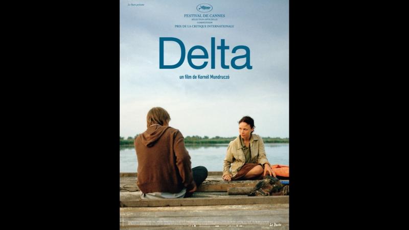Дельта. Delta (2008) Венгрия, Германия