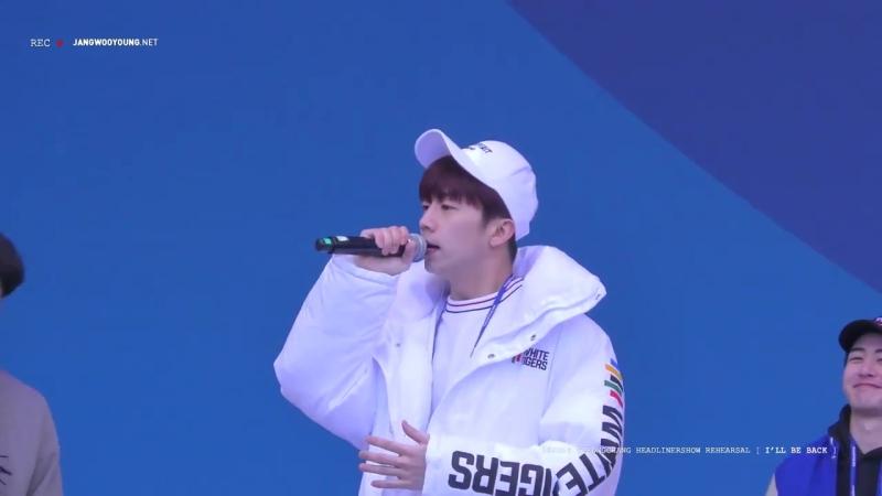 [Фанкам] 180219 2PM - I'll Be Back (Фокус на Уёна) @ 2018 PyeongChang Winter Olympic Headliner Show - Rehearsal