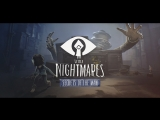 DLC к Little Nightmares #2