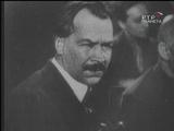 1938 год. Вавилов и Лысенко // Исторические Хроники. Николай Сванидзе