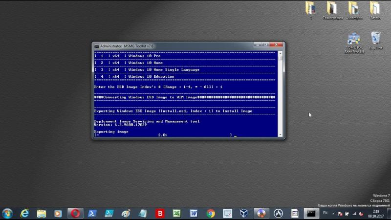 Преобразование файла install.esd в install.wim и создание установочного дистрибутива Windows 10 в программе MSMG Toolkit