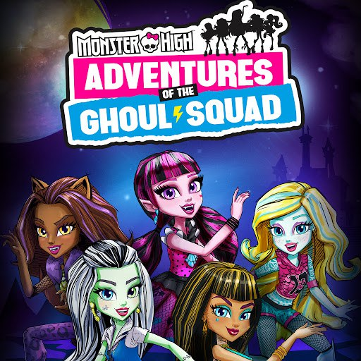 Monster High альбом Adventures of the Ghoul Squad