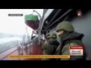Освободить захваченное судно: кадры учений морпехов в Карском море