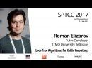 Roman Elizarov — Lock-Free Algorithms for Kotlin Coroutines (Part 1)