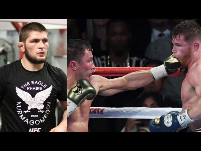FSNews Шоу UFC в России запланировано на сентябрь Головкин Альварес 2 FightSpace