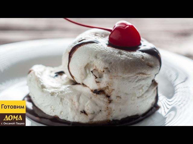 Десерт за 30 секунд. Самый вкусный быстрый десерт в мире! Плавающий остров в микр...