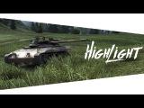 Highlight.T92 - Новый светлячок