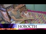 Маше срочно нужна помощь зрителей Первого канала, без которой она проживет не бо...